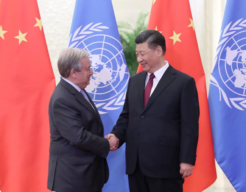 4月26日,国家主席习近平在北京人民大会堂会见联合国秘书长古特雷斯。
