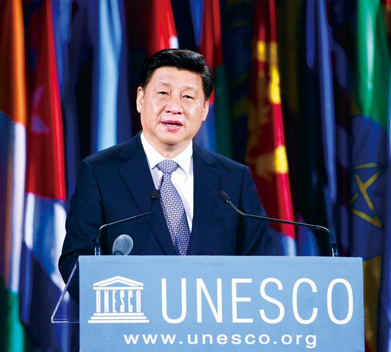 2014年3月27日,国家主席习近平在巴黎联合国教科文组织总部发表重要演讲。