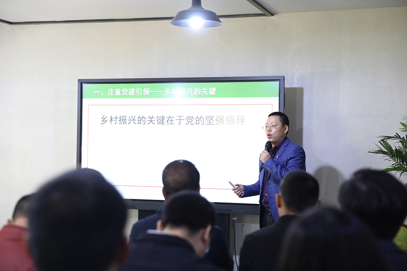 长兴县委党校老师作总结点评