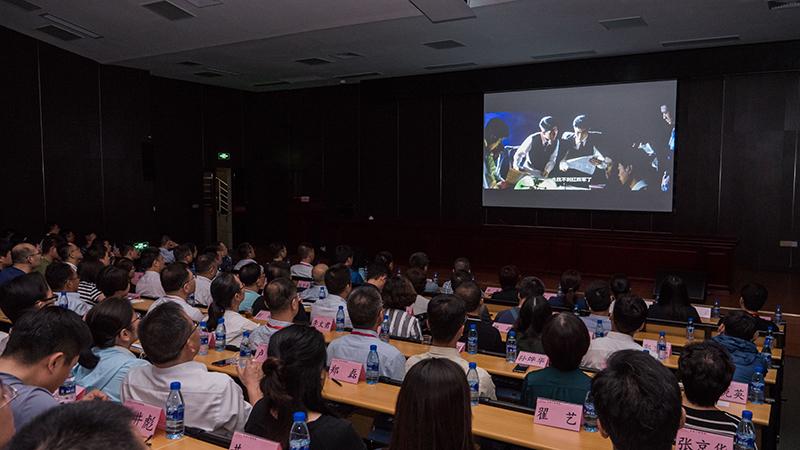 中管金融企业基层党支部书记培训示范班学员观看电影《古田军号》