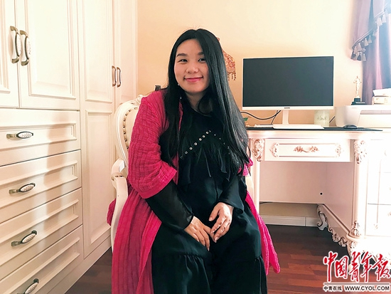 娱乐资讯_娱乐新闻 来源:中国青年报 2019年08月19日 11:13a-a  我要分享 qq