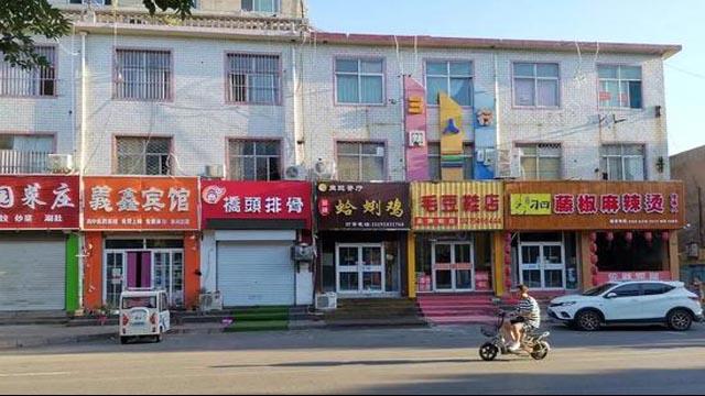图为临沂市兰山区银雀山街道关门停业的餐饮企业