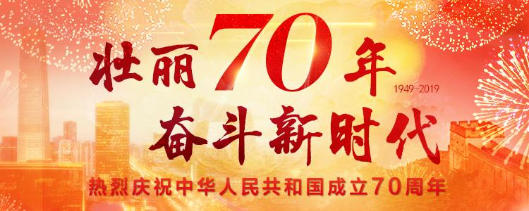 新中国峥嵘岁月科学的春天