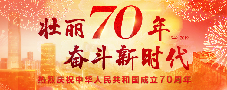 <b>新中国峥嵘岁月中国农民的伟大创造</b>