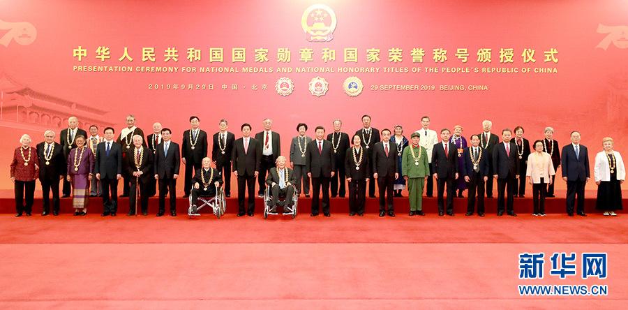 9月29日,中华人民共和国国家勋章和国家荣誉称号颁授仪式在北京人民大会堂金色大厅隆重举行。习近平等党和国家领导人同国家勋章和国家荣誉称号获得者合影。