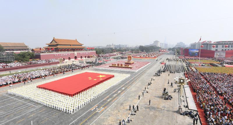 10月1日,庆祝中华人民共和国成立70周年大会在北京天安门广场隆重举行。