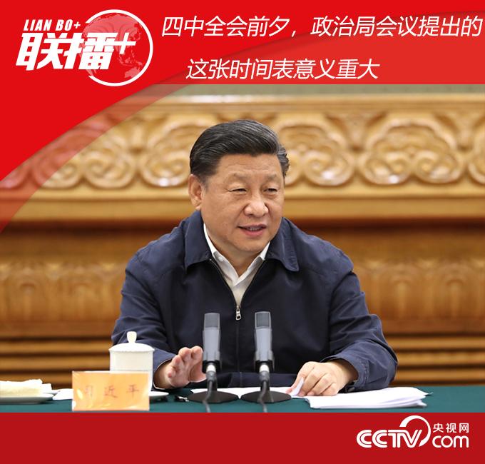 图为:2019年7月5日,中共中央总书记、国家主席、中央军委主席习近平在北京出席深化党和国家机构改革总结会议并发表重要讲话。