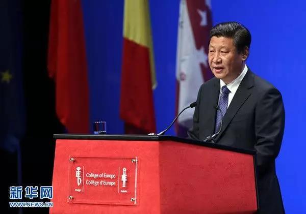 2014年4月1日,国家主席习近平在比利时布鲁日欧洲学院发表重要演讲。新华社记者 庞兴雷 摄