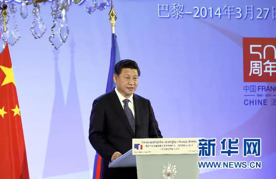 2014年3月27日,国家主席习近平在巴黎出席中法建交50周年纪念大会并发表重要讲话。新华社记者 鞠鹏 摄