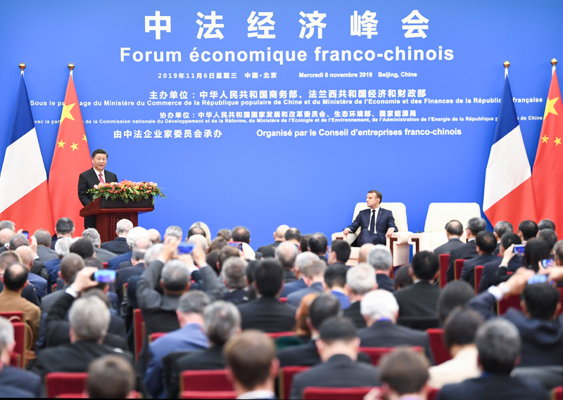 11月6日,国家主席习近平在北京人民大会堂同法国总统马克龙共同出席中法经济峰会闭幕式。这是习近平在中法经济峰会闭幕式上致辞。新华社记者 燕雁 摄