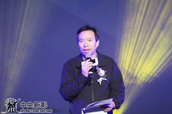 中央新影集团副总经理、总编辑郭本敏讲话