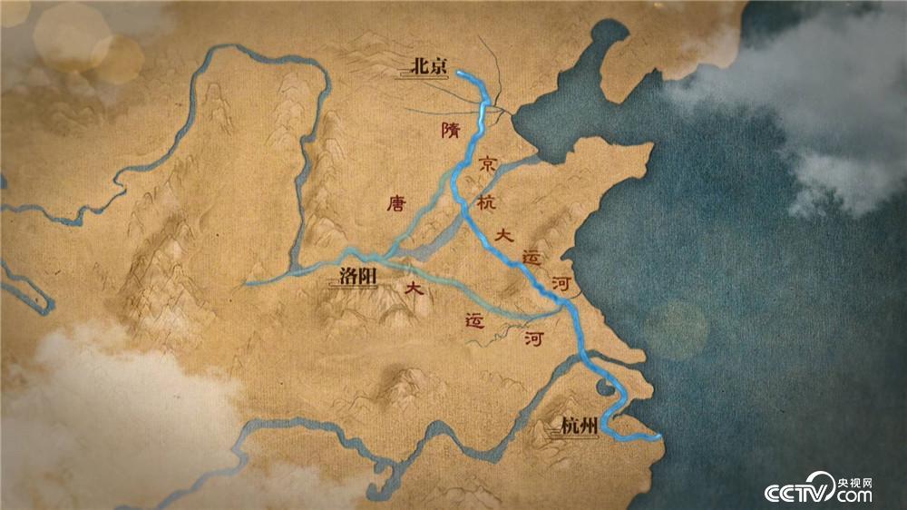 隋唐大运河 京杭大运河图片