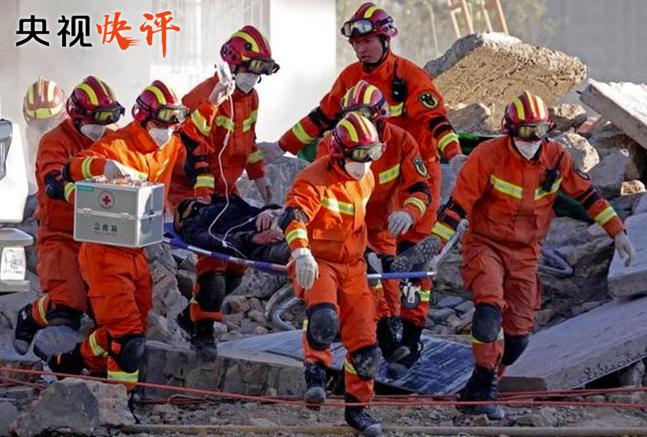 【央视快评】积极推进应急管理体系和能力现代化