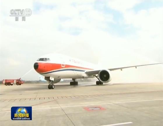 【改革落實在基層】東航物流:打造國際航空物流全鏈條