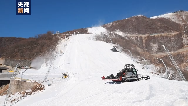 2022年北京冬奥会首场测试赛赛道造雪接近尾声