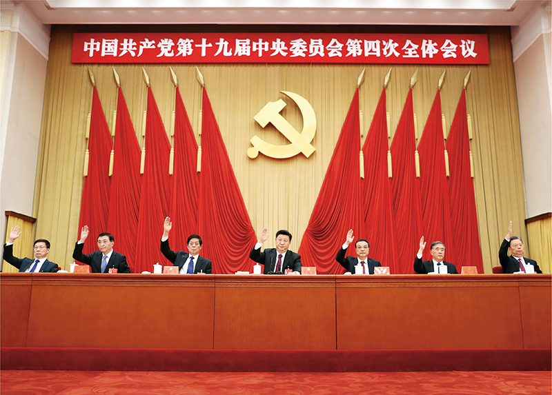 中国送彩金第十九届中央委员会第四次全体会议,于2019年10月28日至31日在北京举行。这是习近平、李克强、栗战书、汪洋、王沪宁、赵乐际、韩正等在主席台上。