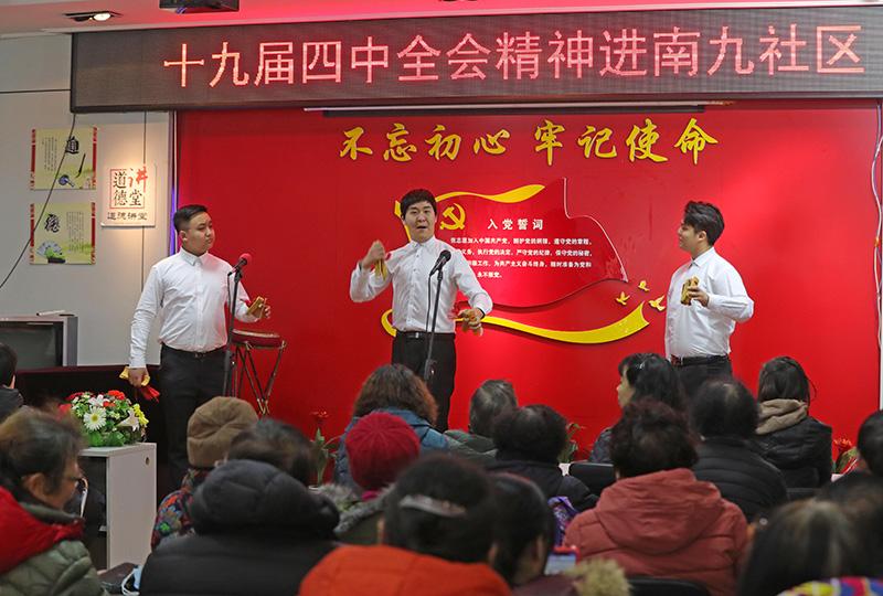 2019年11月26日,在沈阳市南九社区活动室,沈阳市曲艺团演员表演群口快板《十三个显著优势意义深》。新华社记者 杨青 摄