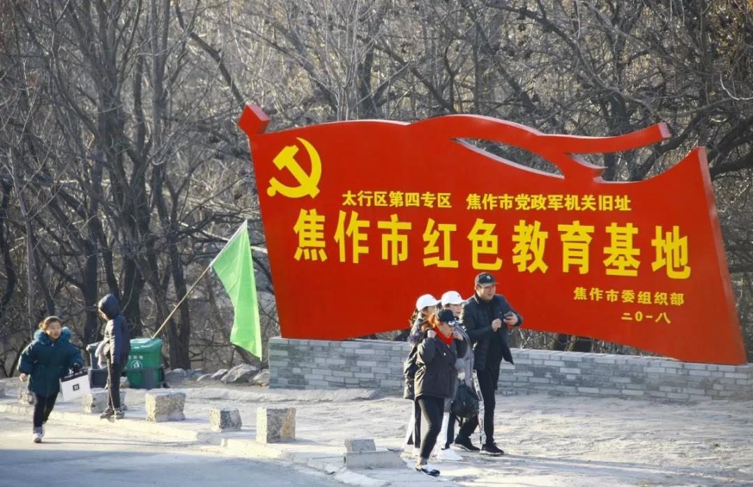 龙翔街道办事处十二会村积极打造红色教育基地。