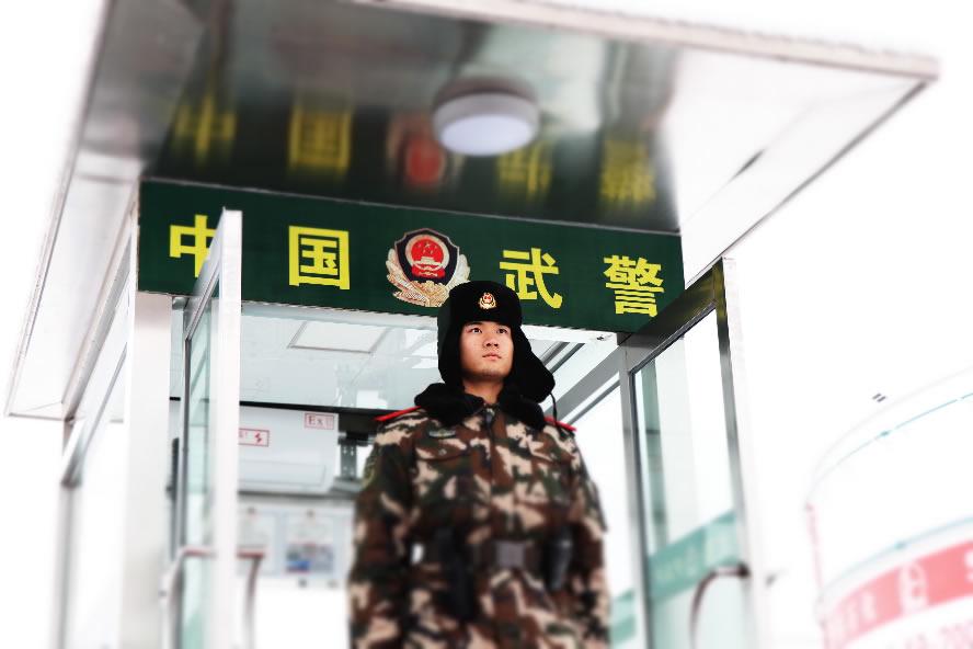 【新春走基层】战风雪斗严寒恪尽职守:武警官兵雪中坚守确保安全