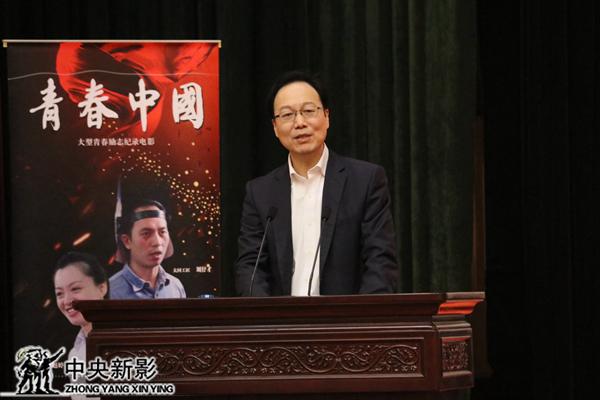 新影集团党委副书记、总经理姚永晖