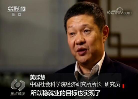 """人均gdp高说明什么_""""数""""说2020年中国经济:人均GDP连续两年超过1万美元,意味着什..."""