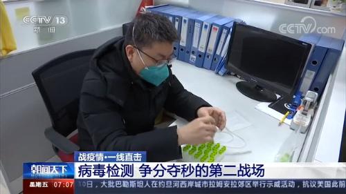 武漢 細菌 兵器 研究 所