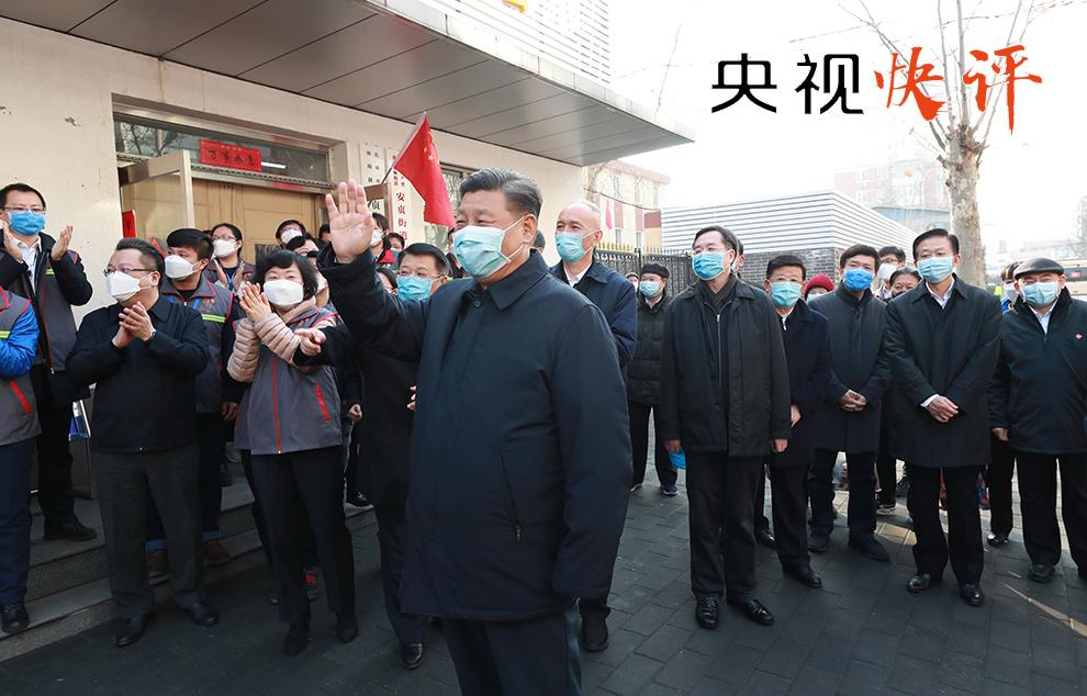 【央视快评】统筹推进经济社会发展各项任务