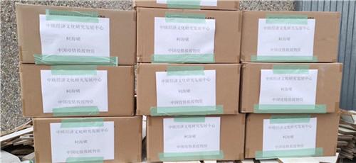 海外侨胞捐助的救援物资