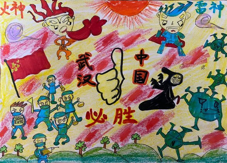 《勝利在望》陳博約 7歲