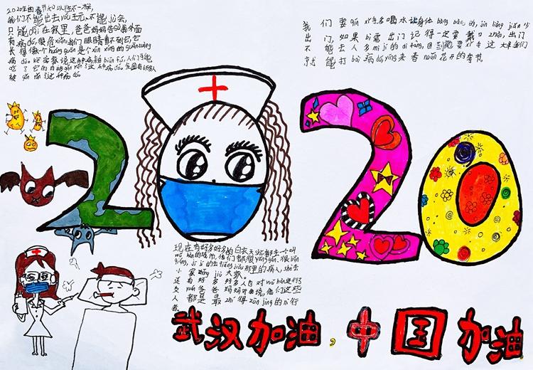 《春暖花開》  劉昱萱  8歲   兒童畫