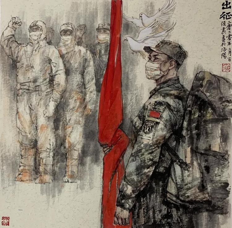 《出征》 侯震  中國畫