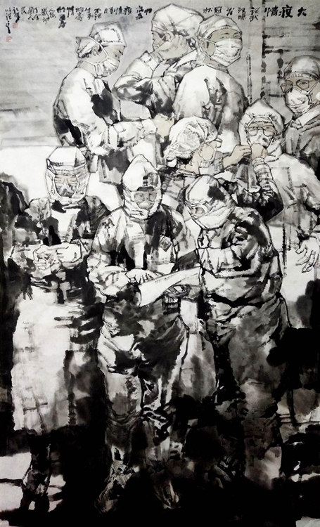 《大疫情》 唐禮軍 中國畫
