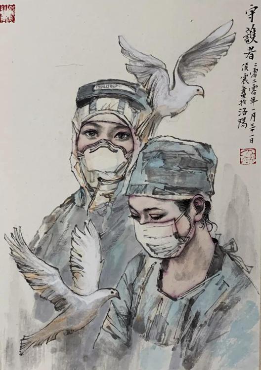 《守護者》 侯震    中國畫