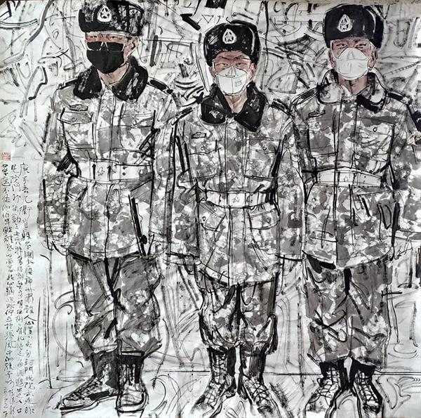 兵·永遠站在前面(中國畫)  孫浩