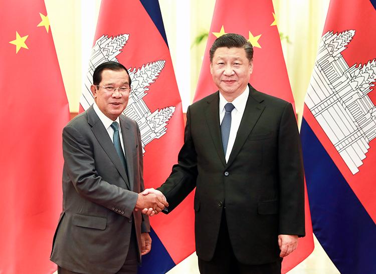 2月5日,國家主席習近平在北京人民大會堂會見柬埔寨首相洪森。