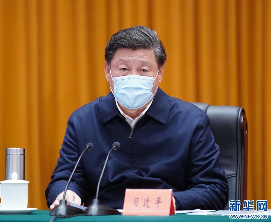 这是实地考察结束后,习近平主持召开会议,听取中央指导组、湖北省委和省政府关于疫情防控工作汇报,并发表重要讲话。 新华社记者 鞠鹏 摄
