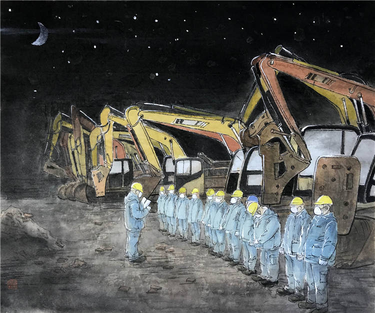 《星空战士——再建雷神山、火神山医院》    谭耀林   水彩画