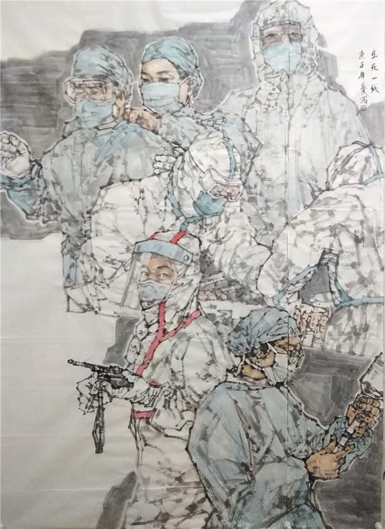 《生死一線》 周益民  中國畫