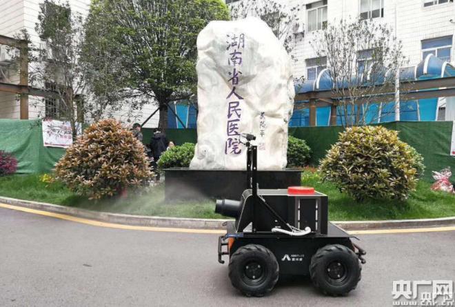 """湖南大学""""智造""""防疫机器人正式""""上岗"""""""