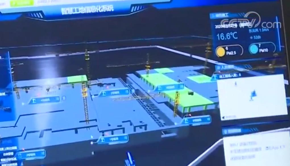 河北首个5G边缘计算智能建筑工地在雄安新区投入使用
