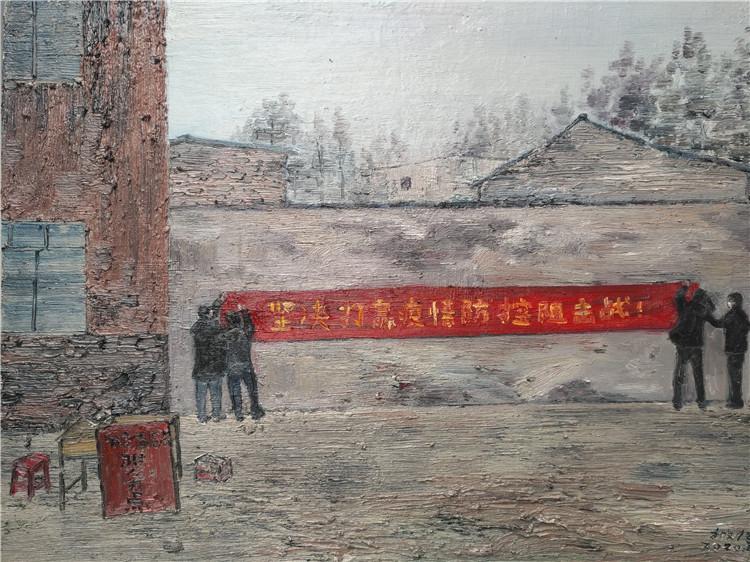 《社区疫情志愿服务宣传点》 梁神传 油画