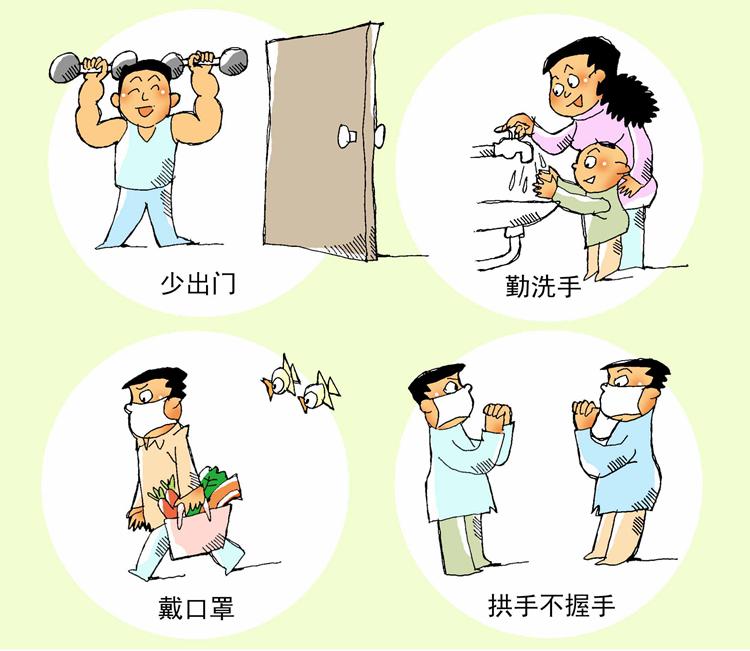 《抗疫情關鍵時刻》李肖揚    漫畫