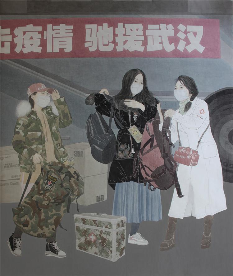 《背起揹包就出發》 馬婕  中國畫