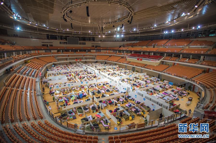 2月17日拍摄的武汉体育中心方舱医院。 新华社记者 肖艺九 摄