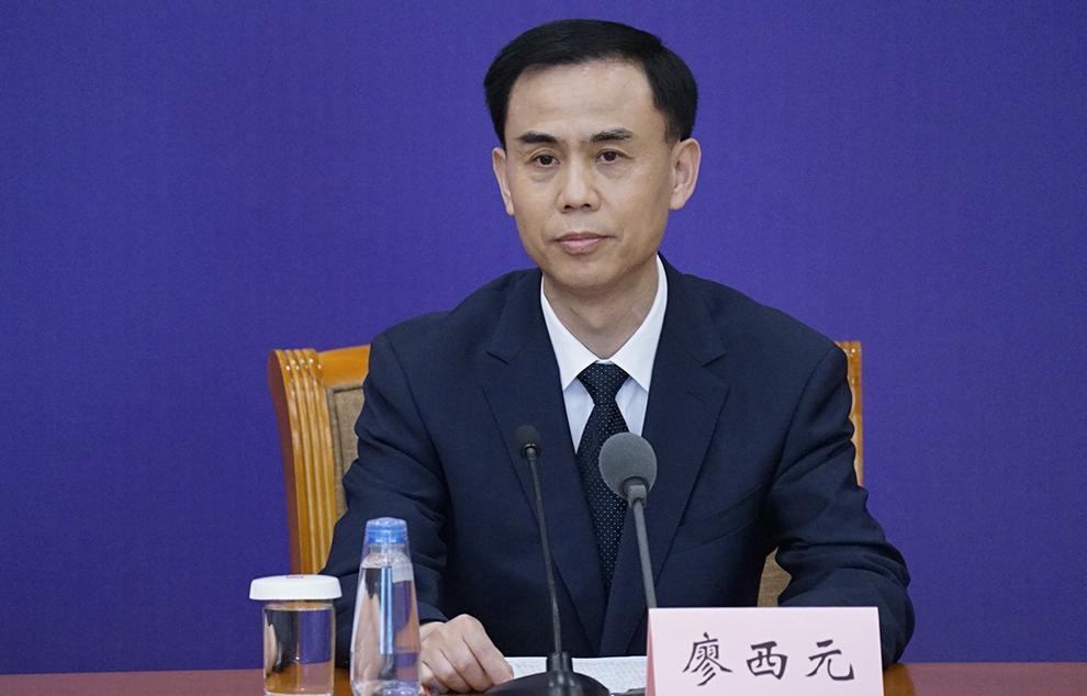 农业农村部科技配资查询 司司长廖西元
