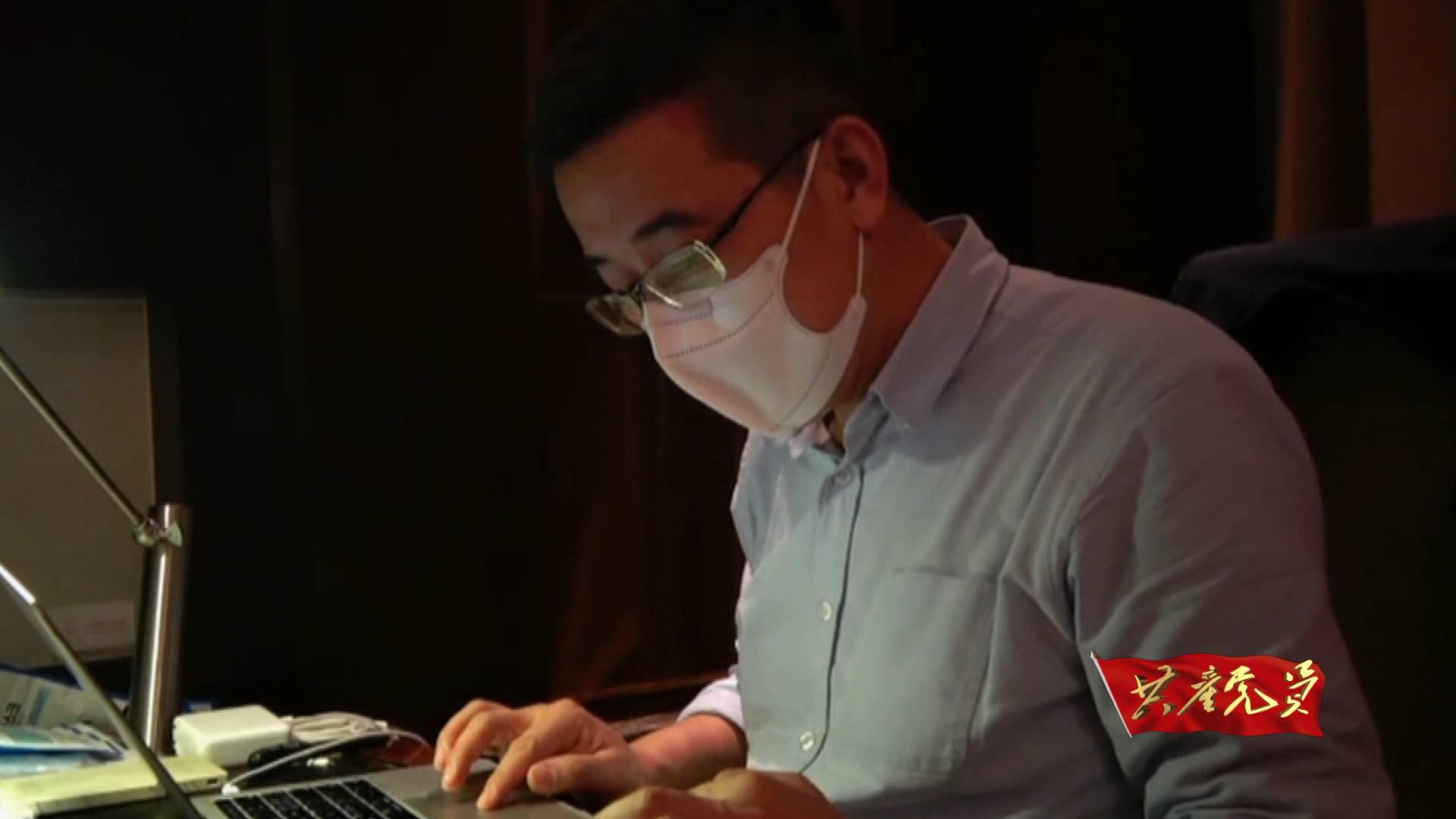 邱海波:临床医生 大国专家