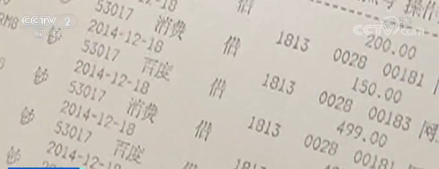 中信银行泄露客户信息 上海银保监局已介入调查