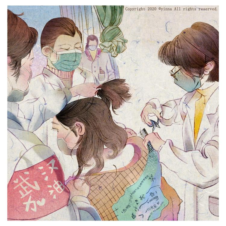 《最美護士》銀娜  插圖