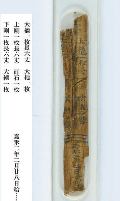 20200,093,516,武威,雷台汉墓,史籍三国时期,上承两汉钢铁冶炼技术之遗产并加以发展,形成戈矛成山