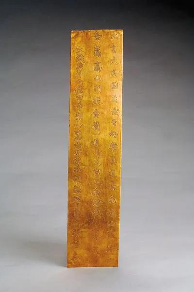 河南博物院供图